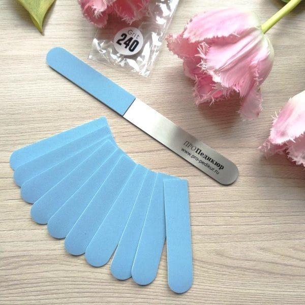 Сменные файлы на пилку для ногтей 240 грит половинки с уплотнителем
