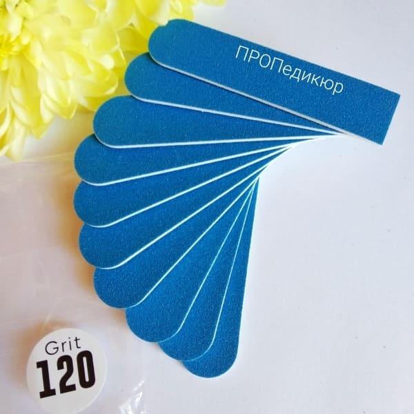 120 грит для ногтей сменные файлы на пилку основу 8 см половинки мягкие