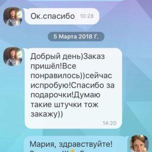 Отзыв о работе и товарах с интернет-магазина ПРОПедикюр